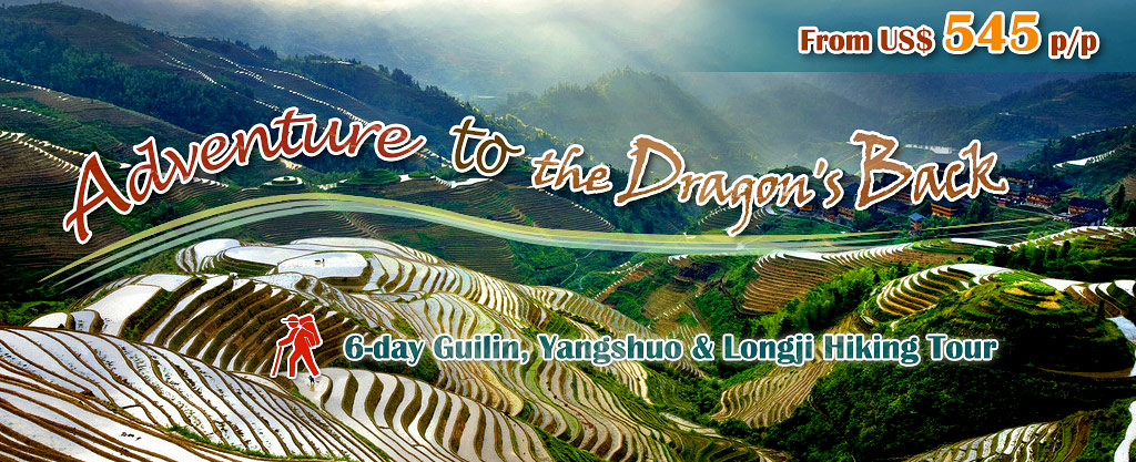 Longsheng Rice Terraces, Travel to Guilin