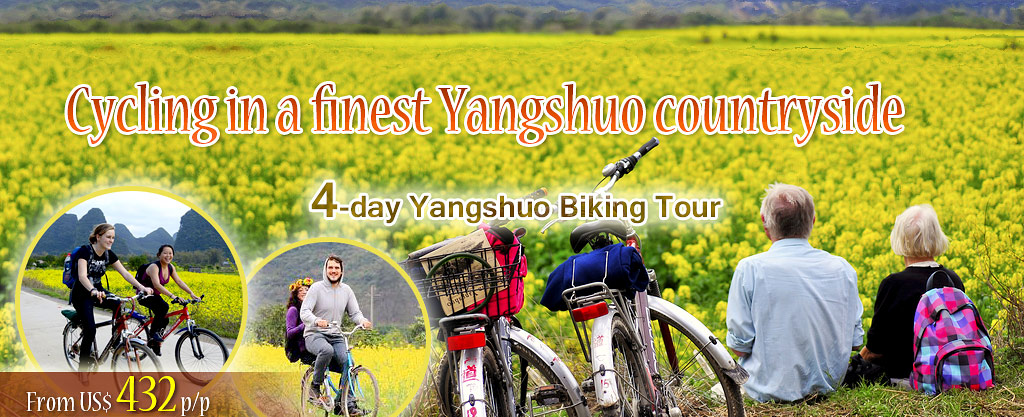 Yangshuo Countryside Biking, China Guilin Tour