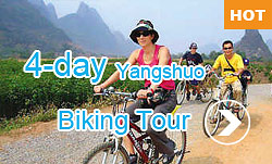 4-day Yangshuo Biking Tour