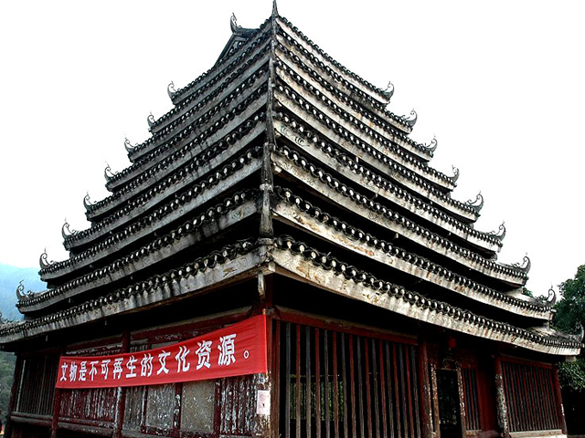 Drum Tower of Dong ethnic group in Sanjiang