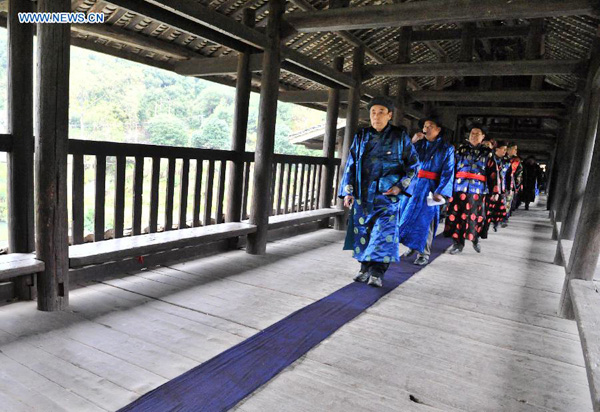 100th anniversary of Chengyang Wind & Rain Bridge celebrated