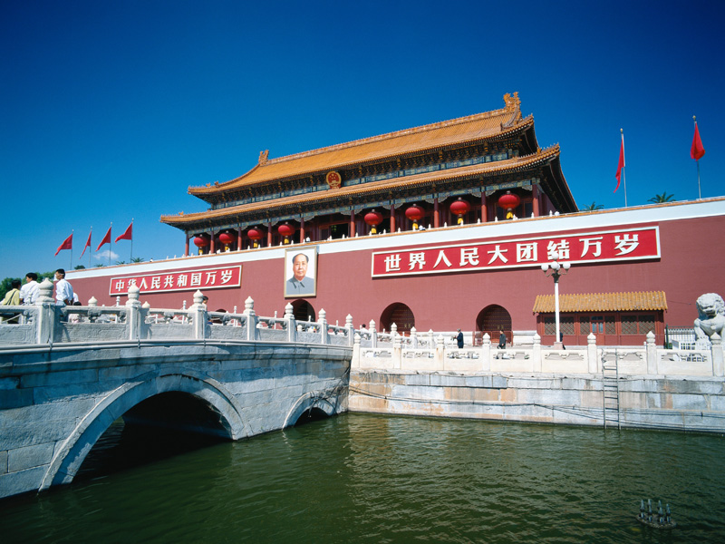 Tiananmen Gate, the place Mao Zedong declared the People's Republic of China