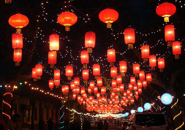 celebrated chinese new year essay The city has its own way to celebrate new year was to become the chinese new year while each year a new animal represents each essay: korean new years.