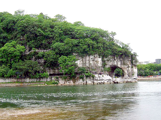 Elephant Trunk Hill in the heart of Guilin city