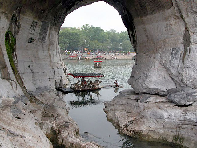 Water Moon Cave of Elephant Hill,Guilin China