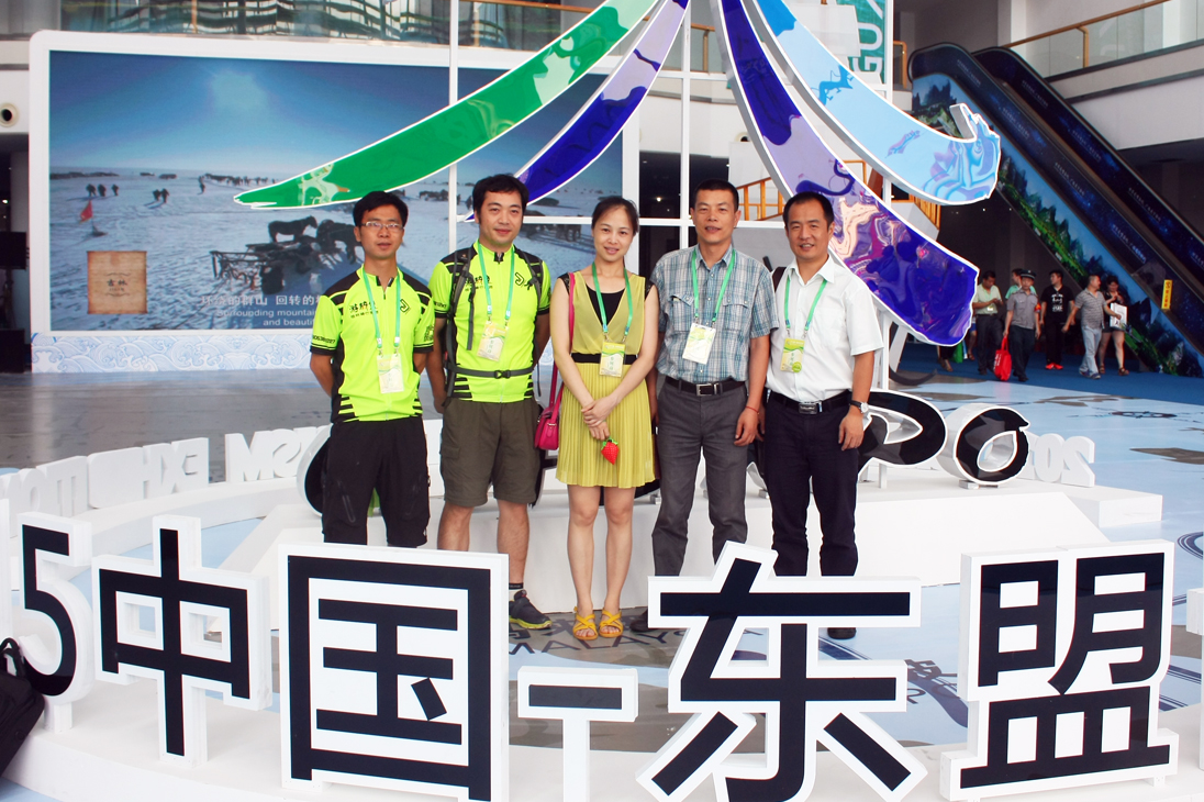 The cycling group of ETC in the 2015 CHINA- ASEAN EXPO TOURISM EXHIBITION