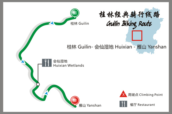 Cycling from Guilin to Huixian Wetland areas, China cycling tour.