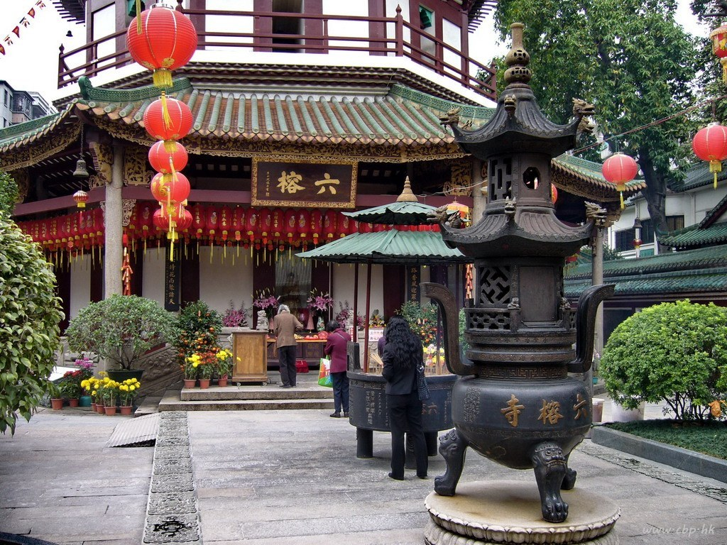 Temple of Six Banyan Trees - a famed ancient Buddhist temple in Guangzhou