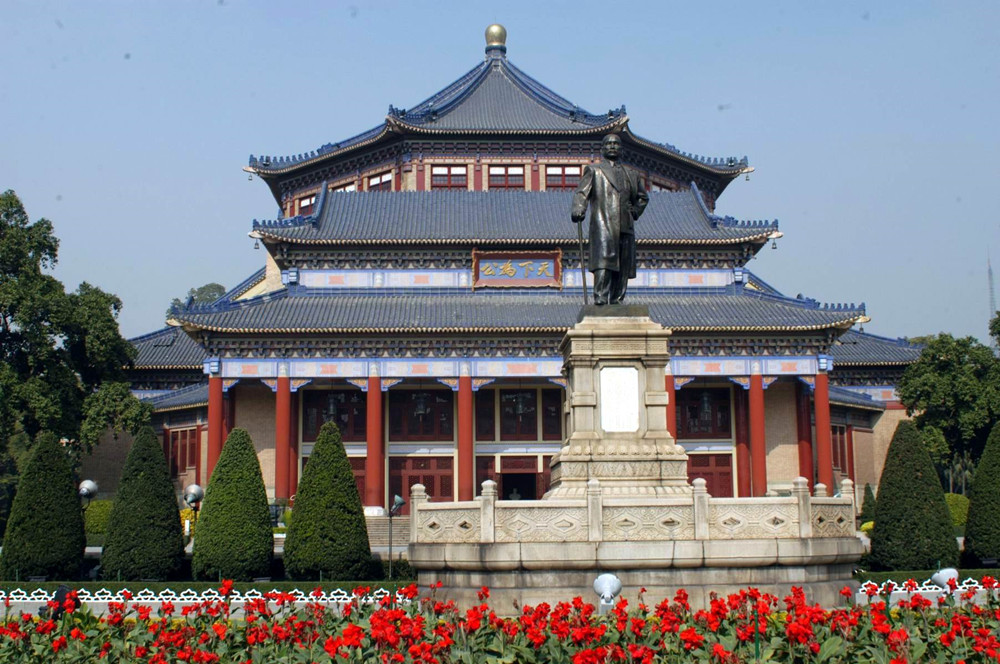 Sun Yat-sen Memorial Hall, in memory of Dr. Sun Yat-sen