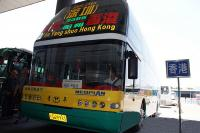 Guilin Bus Ticket Booking