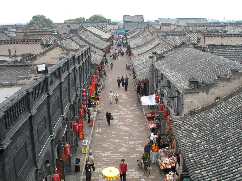 "The Ming and Qing Street was reputed as the ""Wall Street of China"""