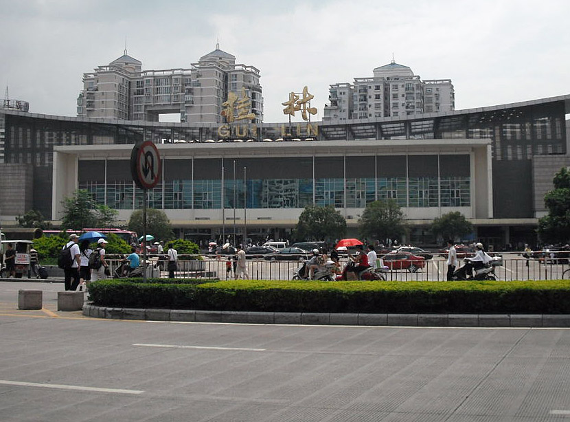 Guilin Railway Station,China Train Travel