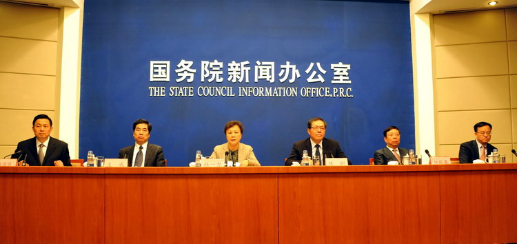 the press conference of Guilin International Tourism Destination