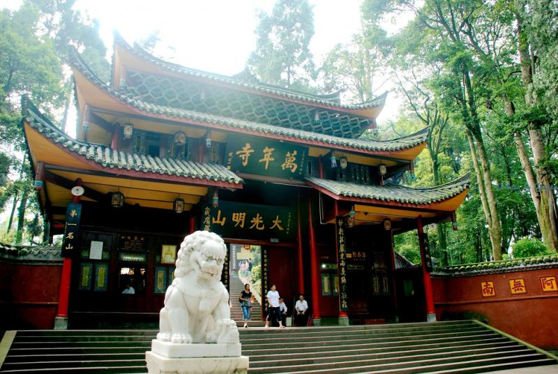 Wannian Temple on Emei Mountain,Sichuan China
