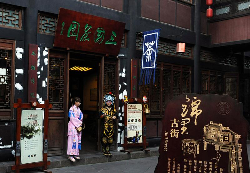 Jinli Old Street,Chengdu