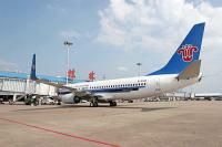 Guilin Flights Tickets Booking