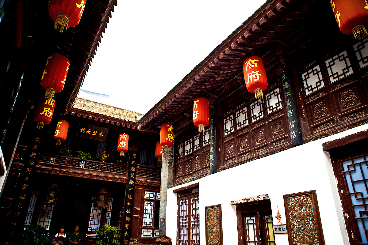 Gao's Grand Courtyard - a well preserved Ming Dynasty house comple