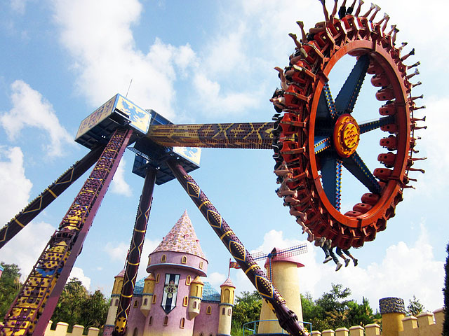 Merryland is a fantastic amusement park in Xingan