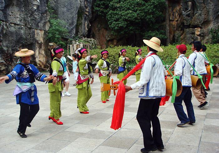 Sani people,Yunnan China