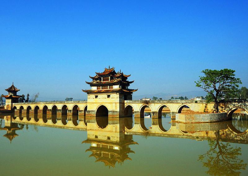 Double-Dragon (Shuanglong) Bridge at Jianshui,Yunnan