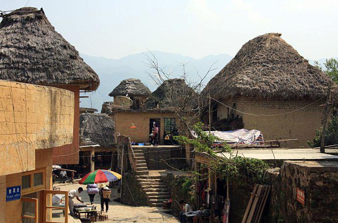 Jingkou Hani Village of Yuanyang,Yunnan