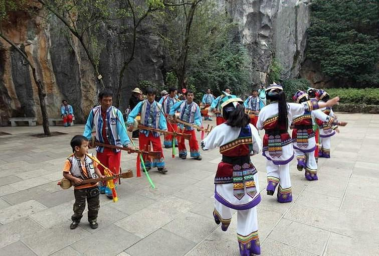 Sani people - one branch of Yi minority in Yunnan China
