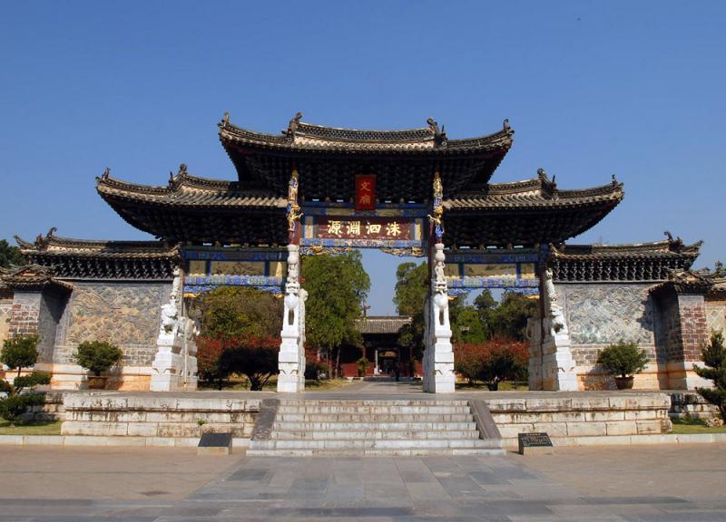 Jianshui Confucius Temple (wenmian),Yunnan China