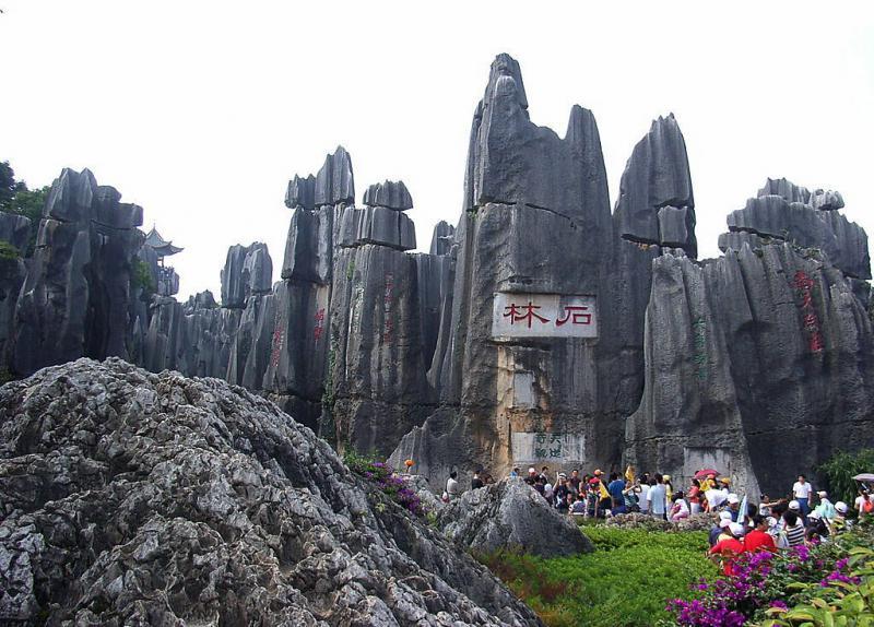 Stone Forest(Shilin),Kunming Yunnan China