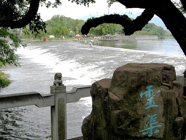 Ling Canal is an ancient waterway in Xingan Guilin