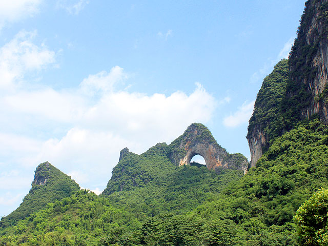 Yangshuo Moon Hill with a natural arch