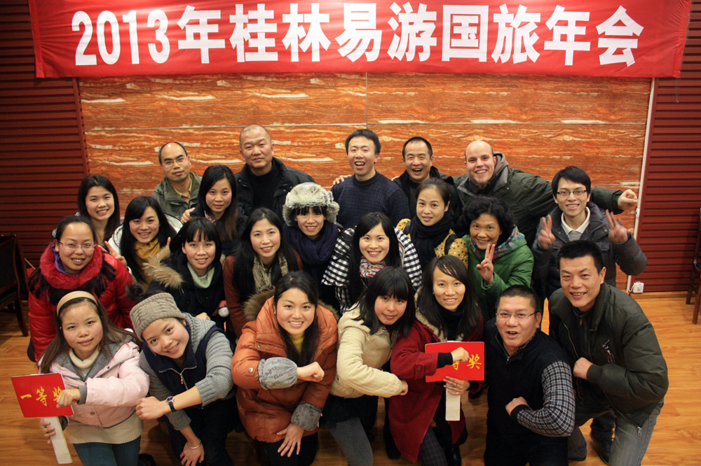 group photo of EasyTourChina team