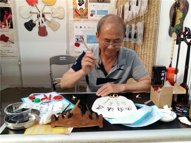 Learn from Chinese painting mater in Guilin
