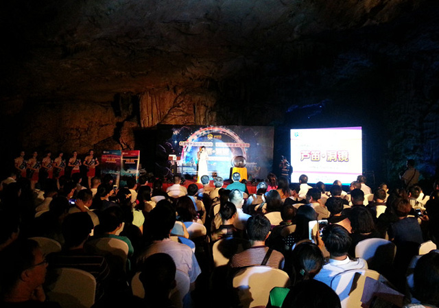 press conference with Reed Flute Cave,Guilin
