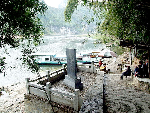 Xingping Town Pier for Li River bamboo-rafting