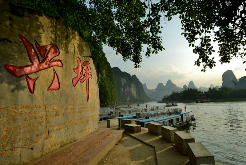 Xingping Ancient Town by Li River, Guilin China