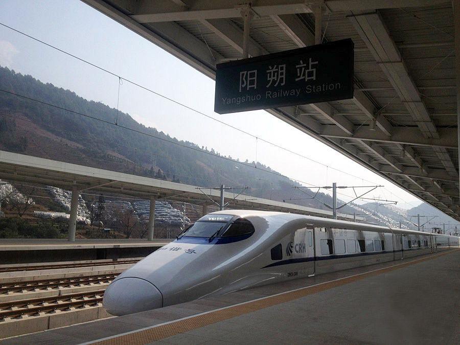 High-speed trains at Yangshuo Railway Station, Guilin